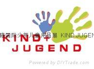 2020年德國科隆國際少年儿童用品展  1