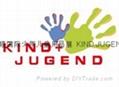 2018年德国科隆国际少年儿童