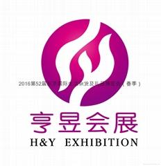 2018日本东京国际孕婴童用品展