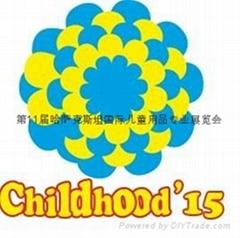 2018年哈萨克斯坦国际儿童用品专业展览会