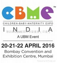 2020年印度国际孕婴童展 CBME india