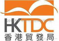 2021年1月香港嬰儿用品展