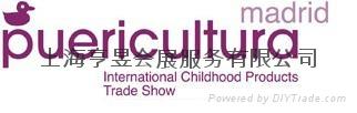 2019年度全球婴童用品&玩具展会 1