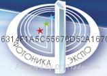 2020年俄羅斯國際激光、光電技術博覽會 Photonica  1