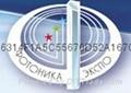 2018年俄罗斯国际激光、光电