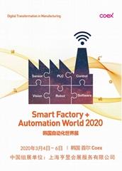 2020年韓國機器視覺展