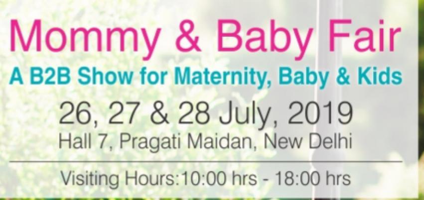 2019年7月印度新德里孕嬰童用品展 1