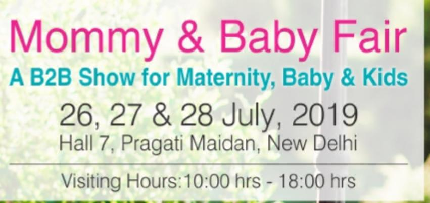 2020年8月印度新德里孕嬰童用品展 1