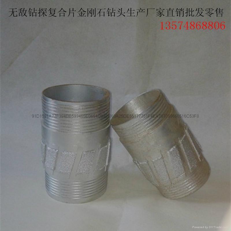 金刚石钻头 双管取芯地质钻头   钻探工具