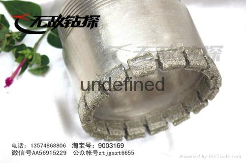 高效金刚石钻头 1