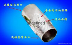 金刚石钻头扩孔器生产批发
