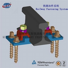 China manufacture KPO Type Railway Fastening System