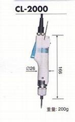 日本HIOS电动螺丝刀CL-2000批发