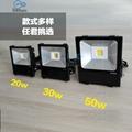 LED20W智能RGBW投光燈氾光燈  明緯電源 4