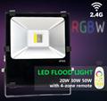 LED20W智能RGBW投光燈氾光燈  明緯電源 2