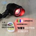 LED9W智能七彩RGBW無線