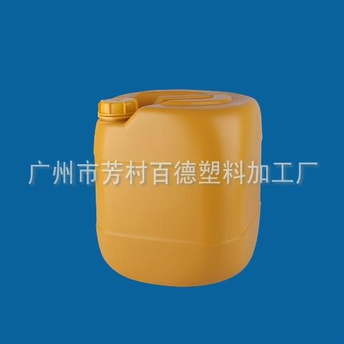 Supply  plastic containers! 5