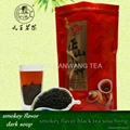 Smoky flavor lapsang souchong black tea