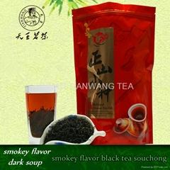 Smoky flavor lapsang sou