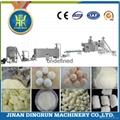 改性淀粉生产线 1