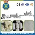 改性淀粉生产线 2