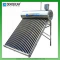 德诺(denosolar)太阳能热水器不锈钢系列  1