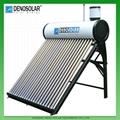 德诺(denosolar)太阳能热水器不锈钢系列  5