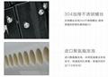 德诺(denosolar)彩钢太阳能热水器---黑色 4