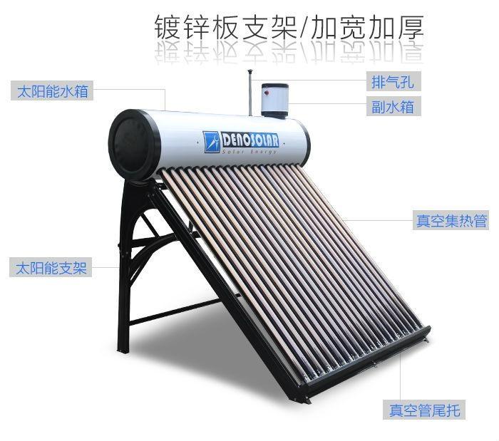 德诺(denosolar)彩钢太阳能热水器---黑色 1