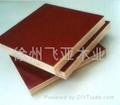 红膜建筑覆膜板