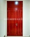 會議室用橫紋木皮烤漆雙開門 4