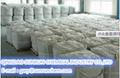 Copper sulfate  CAS:7758-98-7