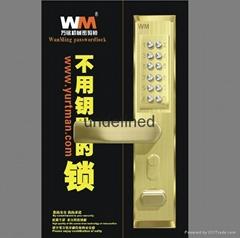 廣州萬銘防盜門密碼鎖