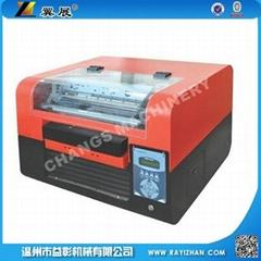 供应 BYH系列UV-LED平板数码打印机