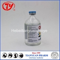 Veterinary medicine Analgin Injection 30% for cattle and sheep 1