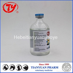 Veterinary medicine Analgin Injection 30% for cattle and sheep