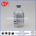 Veterinary medicine Analgin Injection 30% for cattle and sheep 3
