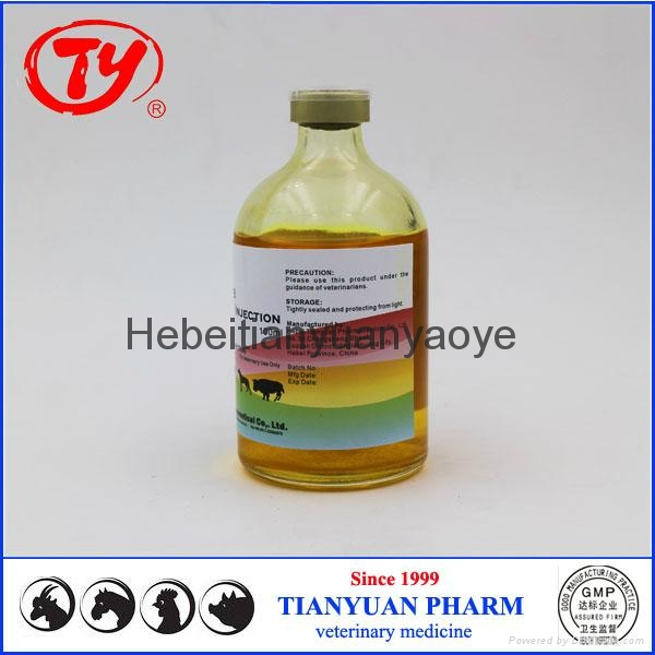 Veterinary medicine Compound Vitamin B Injection 3