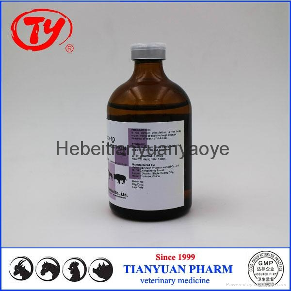Antibiotic Drug Doxycycline 10% Injection for livestock 1