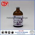 Antibiotic Drug Doxycycline 10% Injection for livestock 3