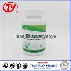 chicken antibiotics Amoxicillin Soluble Powder 5%