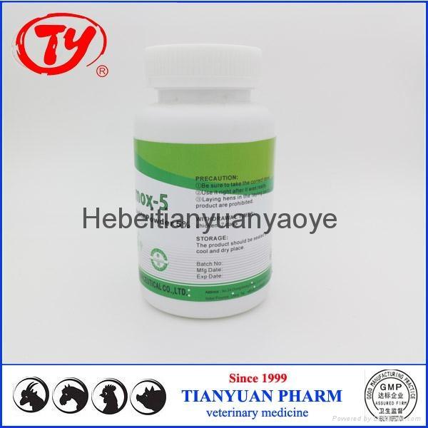 chicken antibiotics Amoxicillin Soluble Powder 5% 2