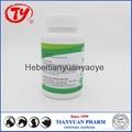 chicken antibiotics Amoxicillin Soluble Powder 5% 4