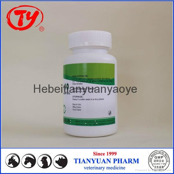 poultry medicine for respiratory Tylosin Tartrate Soluble Powder 1