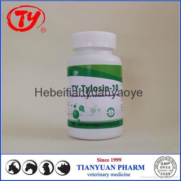 poultry medicine for respiratory Tylosin Tartrate Soluble Powder 2