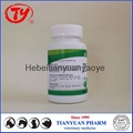 poultry medicine for respiratory Tylosin Tartrate Soluble Powder 3