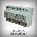 DK-380AC50G 模块式电源电涌保护器 1