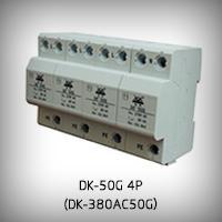 DK-380AC50G 模块式电源电涌保护器