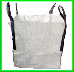 .Breathable Feature white pp woven firewood timber packaging bags