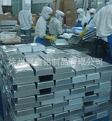 Save power aluminum fast frozen shrimp box